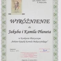 wz081