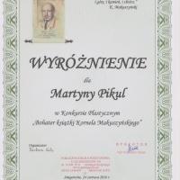 wz082