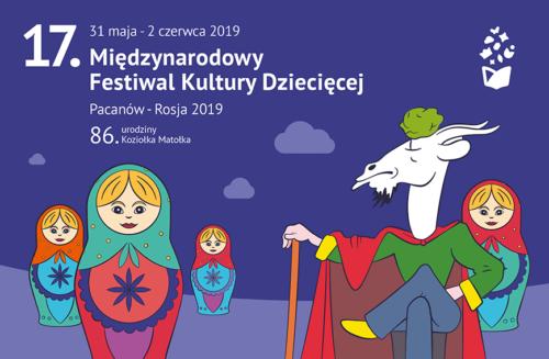 ecb-festiwal-kultury-dziecięcej-2019-grafika-www-01